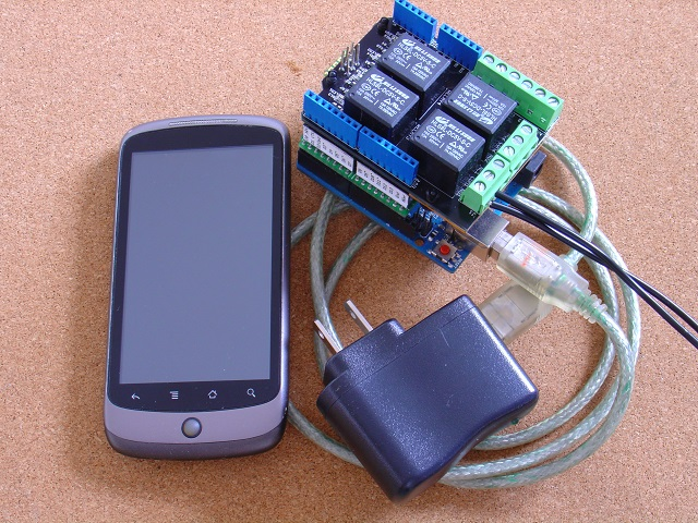 Android Controlled Garage Door Remote Pfoddevice For Arduino